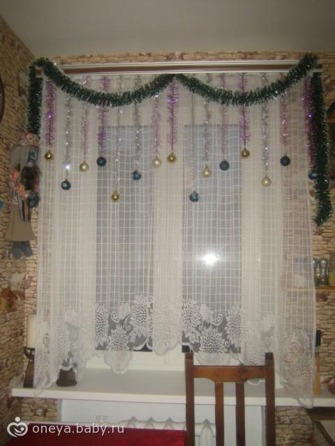 Украсить шторы к новому году