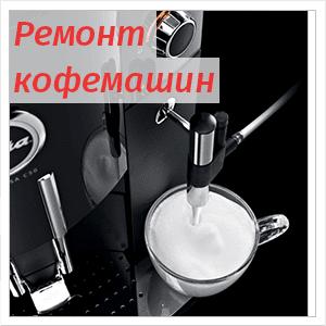 servisnyy-centr-jura-v-moskve