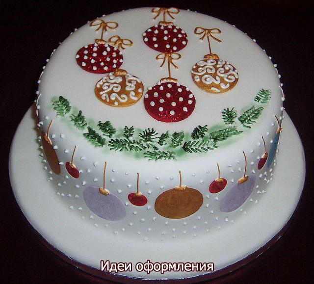 новогодний торт 2017 мастика