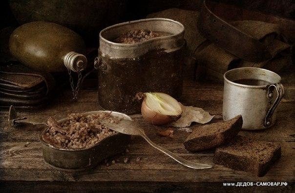 рецепт полевой каши на костре